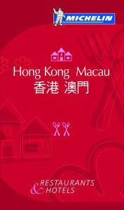 Michelin Red Guide - Hong Kong & Macau