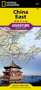 National Geographic - Adventure Map - China East