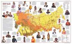 Peoples of the Soviet Union  -  Published 1976 Map