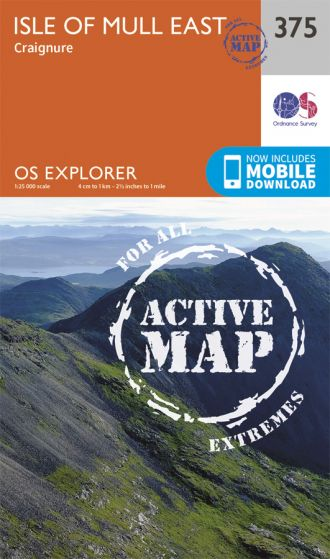 OS Explorer Active - 375 - Isle of Mull East